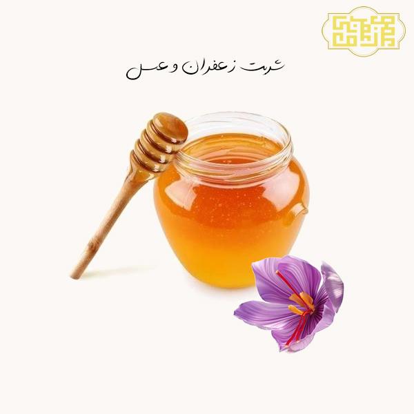 طرز تهیه شربت زعفران و عسل
